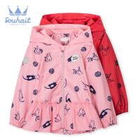 souhait水孩儿童装秋季新款女小童风衣外套时尚卡通可爱猫咪风衣外套儿童风衣外套(80-130)