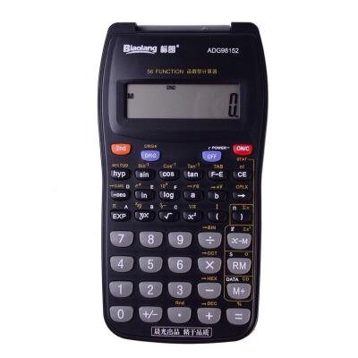 晨光(M&G)学生函数多功能科学计算器