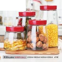 储物罐玻璃发酵素桶玻璃密封罐自动排气水果酵素瓶泡酒瓶泡菜坛子