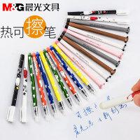 可擦笔小学生用优握易檫摩魔力擦按动中性笔0.5mm晶蓝/黑色笔芯0.38韩国小清新可爱创意萌文具套装