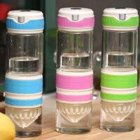 柠檬杯玻璃水杯子便携创意情侣茶杯透明随手杯简约便携玻璃茶杯创意水杯 颜色随机