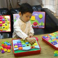 蘑菇钉儿童智力开发玩具男孩1-2岁女孩3幼儿宝宝蒙氏早教益智拼图
