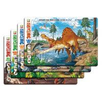 恐龙拼图玩具儿童益智游戏拼板5-6-8岁男孩96片专注力记忆力训练