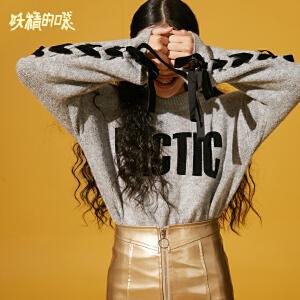 【尾品汇大促】妖精的口袋Y秋季针织衫女2018新款圆领韩版时尚秋装字母套头毛衣