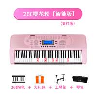 20180529203421169新韵多功能儿童初学电子琴智能61钢琴键入门学生幼师教学女孩