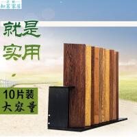 瓷砖展示架600木地板展架木纹砖展架瓷砖展架1000线条展示架生活日用创意家居