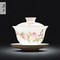 敬茶杯6只景德镇陶瓷器甜白釉手绘珐琅彩功夫茶具三才碗盖碗泡茶碗敬茶杯 送玻璃公道+甜白品茗杯