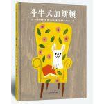 启发精选世界优秀畅销绘本 斗牛犬加斯顿 3-6岁儿童精装图画书 宝宝卡通动漫图画书亲子读物
