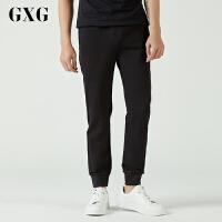 GXG休闲裤男装 秋季男士青年时尚潮流黑色裤子男束脚针织休闲长裤