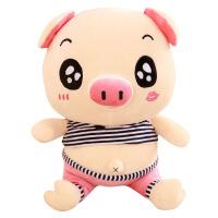 毛绒公仔娃娃送女生 可爱猪公仔毛绒玩具搞怪玩偶睡觉抱枕布娃娃女孩生日礼物萌