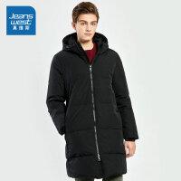[5折到手价:222.9元,年终狂欢/仅限12.16-20]真维斯男装 冬装 中长款羽绒外套