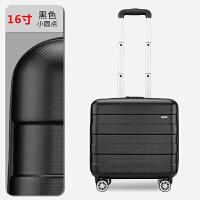 18寸拉杆箱女登机箱轻便小型行李箱男20寸旅行箱16寸铝镁合金金属框迷你箱超轻防摔手拉箱 拉链-黑色小圆点