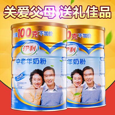 【赠大枣100g】伊利 中老年(900g+100g)/两罐  成人高钙老人奶粉中老年高钙奶粉补钙老人奶粉中老年高钙奶粉补钙老人奶粉