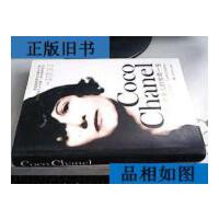 【二手旧书9成新】可可・香奈儿的传奇一生 /(英)贾斯迪妮・皮卡?