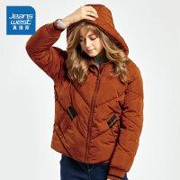 [秒杀价:67.9元,年货节限时抢购,仅限1.15-19]真维斯女装 冬装 全聚酯纤维宽松连帽棉衣外套