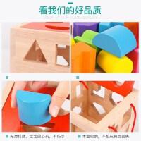幼儿童婴儿拼装积木 一周岁半男宝宝益智力玩具0-1-2-3岁早教男孩