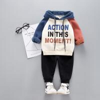 男童装加厚秋冬装宝宝加绒卫衣套装0―1-2-3岁婴儿衣服洋气两件套