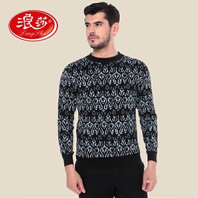 浪莎保暖内衣男士时尚提花加厚加绒保暖上衣冬季保暖打底上衣 浪莎热卖,每满100减50