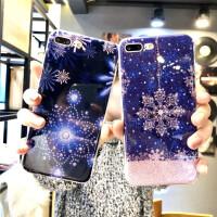 奢华闪粉苹果6s手机壳x套iPhone7/8plus软硅胶全包防摔潮牌女款六