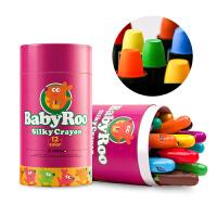 蜡笔儿童安全可水洗宝宝画笔套装礼物