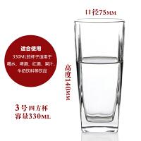 【六只装】无铅玻璃水杯茶杯饮料杯果汁啤酒杯直身直升杯加厚耐热