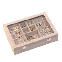 绒布首饰盒大容量透明简约耳钉耳环手镯项链饰品盒防尘首饰收纳盒