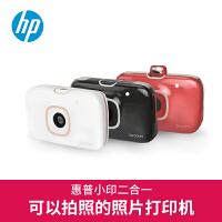 惠普(HP)小印 二合一 立拍立得手机照片蓝牙打印迷你照相机 移动便携家用迷你口袋打印机
