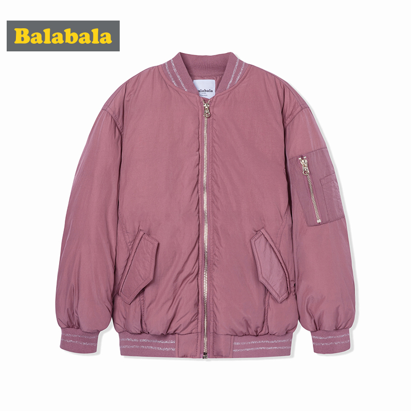 巴拉巴拉儿童羽绒服女童秋冬新款童装中大童短款保暖休闲外套