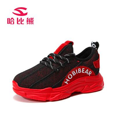 【2件3折到手80.4元】哈比熊儿童运动鞋男童鞋子春秋新款韩版休闲小学生中大童小孩女童鞋
