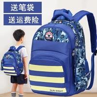 儿童书包小学生男孩子男生1-3-5-4-6一四年级双肩包6-12周岁背包