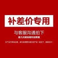 红蜻蜓儿童旗舰店补差运费专用链接(拍前联系客服)