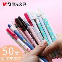 韩国晨光中性笔黑色0.38mm红笔可爱超萌创意小清新0.35水笔学生用碳素0.5水性笔签字笔初中生简约圆珠小学生
