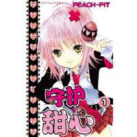 守护甜心 1(每一个少女漫画粉丝必须拥有的经典之作!)(日)PEACH-PIT,李非浙江人民美术出版社97875340