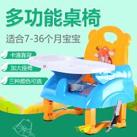 儿童餐椅可折叠宝宝小板凳便携式婴儿椅子多功能吃饭餐桌椅BB座椅