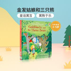 【全场300减100】英文原版进口 Peep Inside a Fairy Tale Goldilocks and the Three Bears 金发姑娘和三只熊 3-5岁儿童启蒙绘本 童话寓言故事