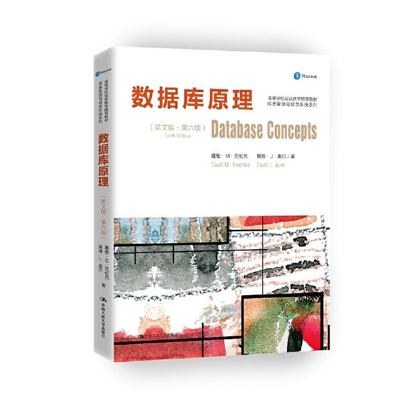 数据库原理(英文版·第六版)(高等学校双语教学推荐教材·信息管理与信息系统系列) PDF下载