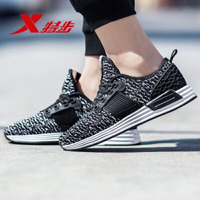 XTEP 特步 983218392659 女款运动板鞋 78.91元