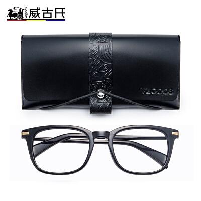 VEGOOS/威古氏方框复古素颜眼镜框 TR全框可配近视眼镜架5092 79元